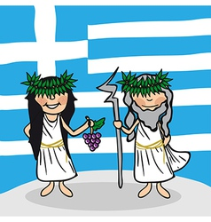 Welcome to Greece people vector image vector image