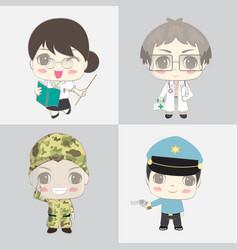 Cute cartoon set about jobs vector