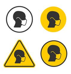 Protective medical mask icon shape epidemic vector