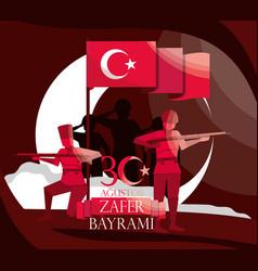 Zafer bayrami independence vector