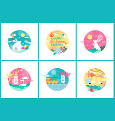 happy mid autumn festival set banner vector image
