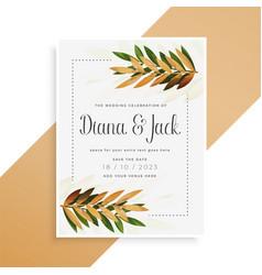 leaves print beautiful wedding card design vector image