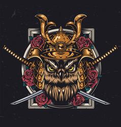 Owl samurai vintage colorful concept vector