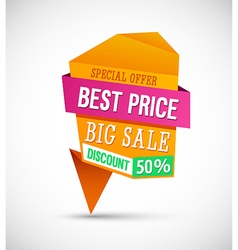 Big Sale Best Price Banner vector image