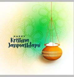 Happy krishna janmastami beautiful greeting vector