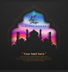 modern colorful ramadan kareem background vector image