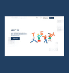 about us website or landing vector image