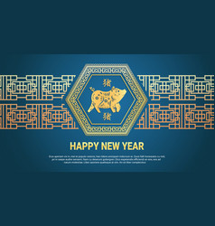 happy chinese new year 2019 golden lunar pig vector image