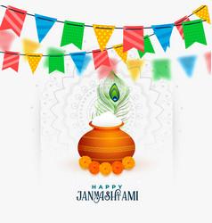 Happy janmashtami celebration shree krishna vector