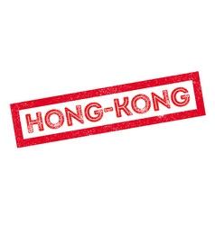 Hong-kong rubber stamp vector