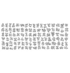Mega set of 100 hand lettering inscription vector
