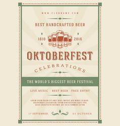 oktoberfest beer festival celebration poster or vector image