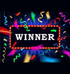 Winner congratulations frame vector