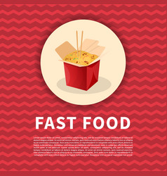 wok with noodles poster vector image vector image
