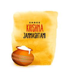 Dahi festival shree krishna janmashtami vector