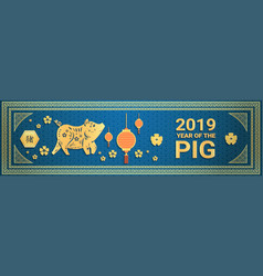 Happy chinese new year 2019 golden pig zodiac sign vector