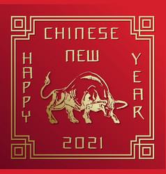 happy new year 2021 emblem vector image