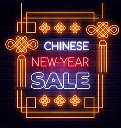 illuminated neon signs chinese holiday vector image