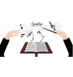 Conductor hands icon vector