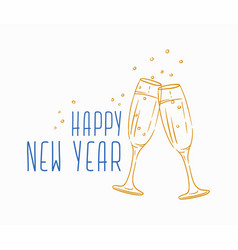 happy new year message handwritten with vector image
