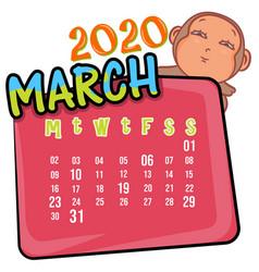 March 2020 month calendar vector