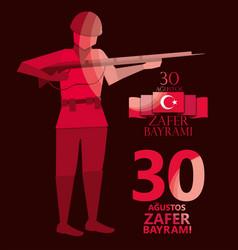 Turkey victory flyer vector