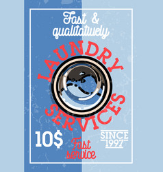 color vintage laundry services banner vector image vector image
