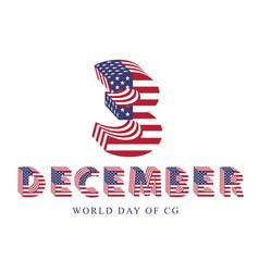 3d artist world day december 3 celebration fun vector