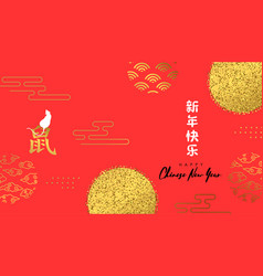 Chinese new year 2020 rat abstract red background vector