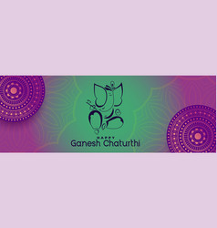 happy ganesh chaturthi beautiful decorative vector image