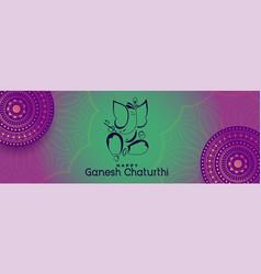 Happy ganesh chaturthi beautiful decorative vector