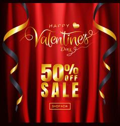 luxury valentines day sale background glitter vector image