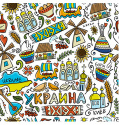Travel to ukraine seamless pattern for your vector