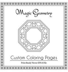 Circular ornament for adults coloring book vector