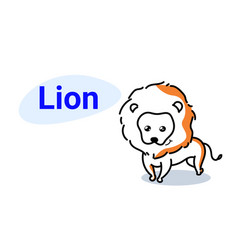 cute lion cartoon comic character with smiling vector image