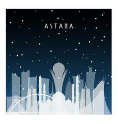 Winter night in astana night city in flat style vector