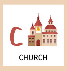 alphabet card with church building vector image