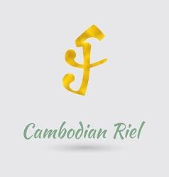 Golden Riel Symbol vector image vector image