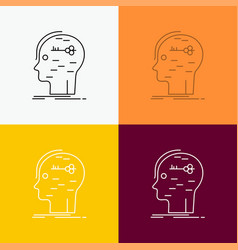 Brain hack hacking key mind icon over various vector