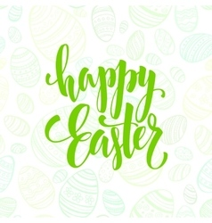 Happy Easter Egg lettering on seamless background vector image