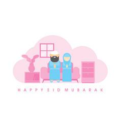 Happy eid mubarak with flat style vector
