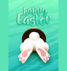 Happy easter greeting card with funny white vector