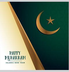 Happy muharram muslim islamic festival background vector