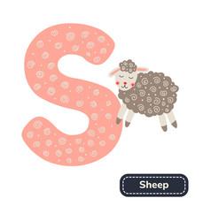 Kids alphabet letter d cute cartoon sheep vector