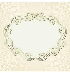 light beige background vector image vector image