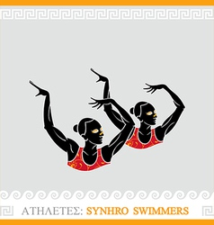 Athlete Synchro swimmers vector image