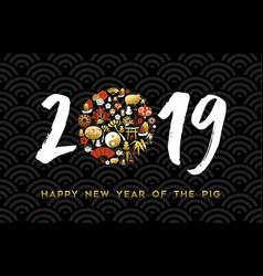 2019 chinese new year of the pig gold sign card vector image