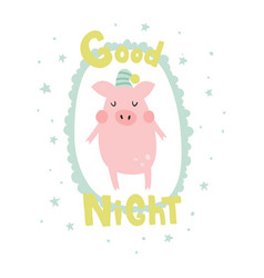 good night pink vector image