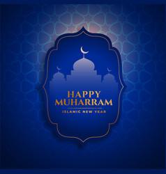 Happy muharram islamic new year festival vector