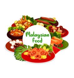Malaysian cuisine round banner vector